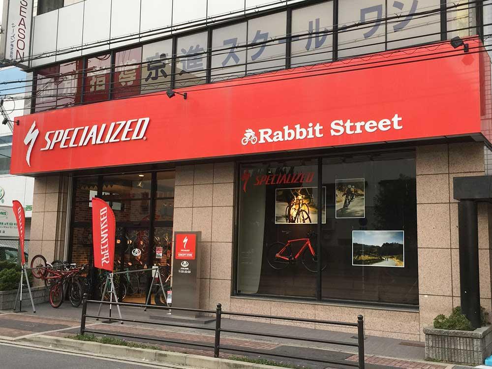 rabbitstreet