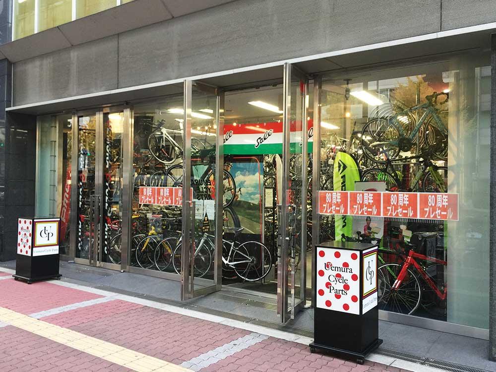 ウエムラサイクルパーツ梅田店
