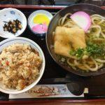 大阪能勢町の絶品うどん。観光センターくるす