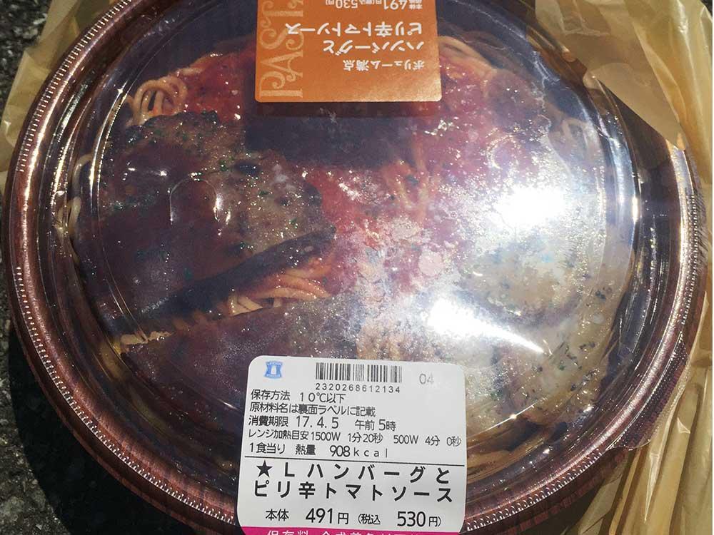 ローソン 猪名川町笹尾店
