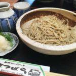 京都越畑の十割蕎麦「まつばら」さん。上品なグルメライドはいかがですか?