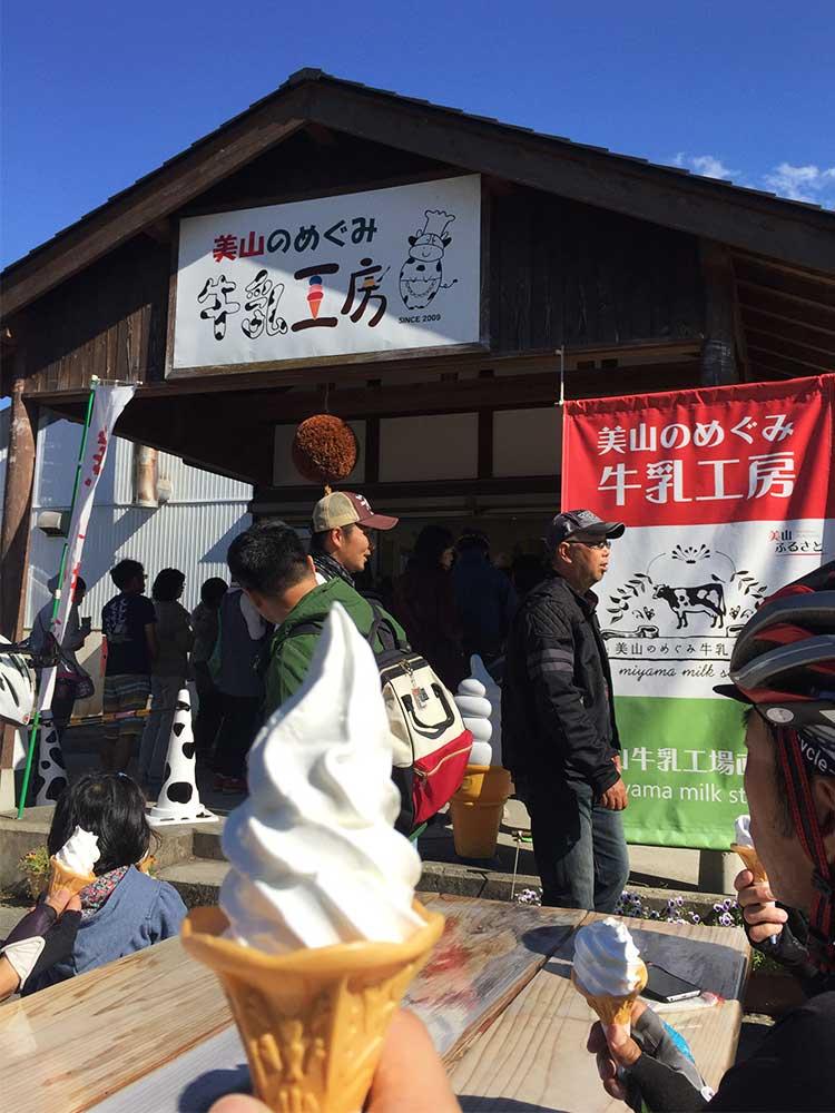 美山ソフトクリーム