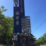 「大阪→福井小浜」海鮮丼グルメライドおすすめの250kmコース