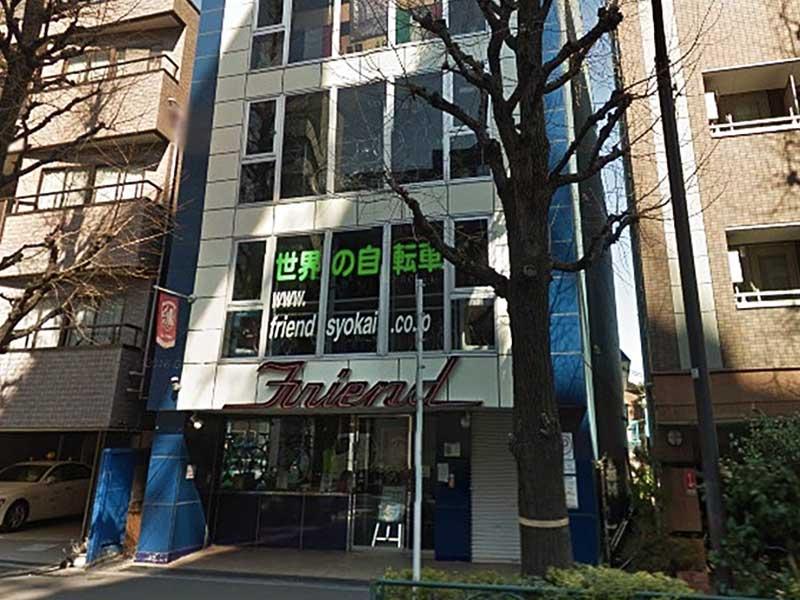 フレンド商会 阿佐ヶ谷総本店
