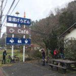 大阪北摂から120km、うどん、アップダウンが好物ならおすすめのコース。