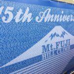 第15回Mt.富士ヒルクライムに参戦した。シルバー万歳。
