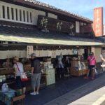 かき氷練?あんこ練? 京都中村軒と森林浴、夏におすすめ100kmライド。
