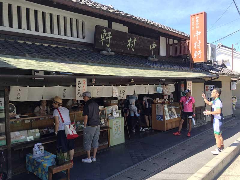 京都 桂の御菓子司 中村軒