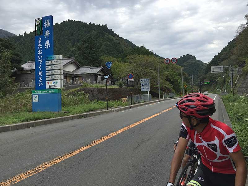 ようこそ福井県