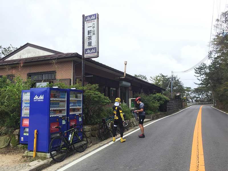 一軒茶屋 六甲山