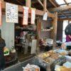 【茨木市の銭原青空市】おでんとタコ焼きとロードバイク、銭原で暖をとる。