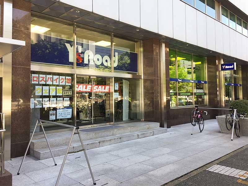 Ys Road(ワイズロード)名古屋本館