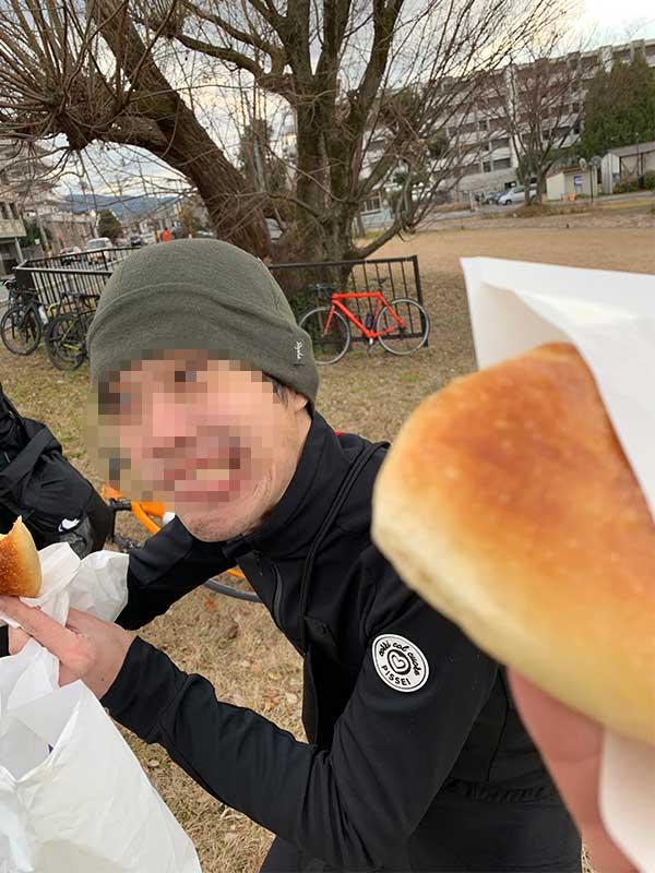 たま木亭 クリームパン